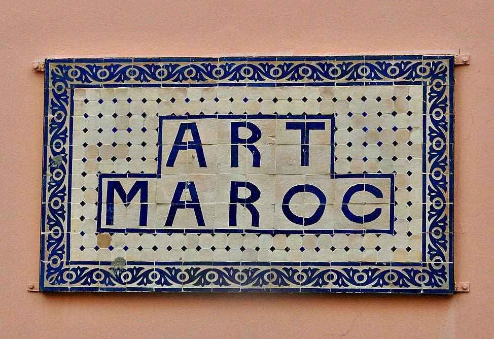 Neve_Tzedek_Art_Maroc