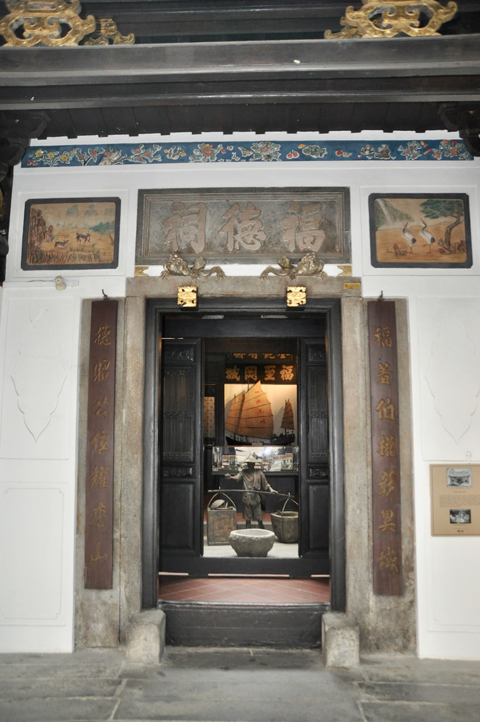 Entrance to the Amoy Hotel